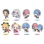 Re:Zero -Starting Life in Another World- Rubber Suction Cup Mascot Box Set