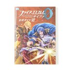Fire Emblem 0 (Cipher) Official Guide Book Vol. 6
