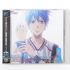 Kuroko's Basketball Original Soundtrack