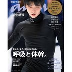 Anan No. 2046 Male Figure Skaters Special Issue w/ Yuri!!! on Ice Big Poster