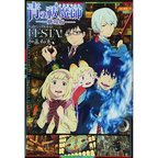 Blue Exorcist Official Visual Guide: Festa!