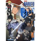 Naruto the Animation Chronicle: Chi