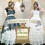 Atelier Pierrot Semi-Order Long Lace Dress