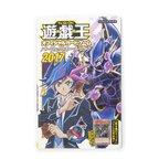 Yu-Gi-Oh! OCG Perfect Rulebook 2017