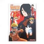 Naruto the Animation Chronicle: Ten
