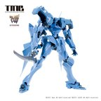 TMC Muv-Luv Alternative United Union 94-Type Tactical War Figter Shiranui