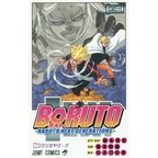 Boruto -Naruto Next Generations- Vol. 2