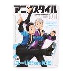Anime Style 011