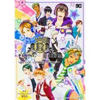 King of Prism by Pretty Rhythm B's Log Comic Anthology