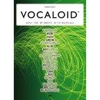 Vocaloid Super Selection Piano Solos