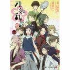 Touken Ranbu: Hanamaru Vol. 1