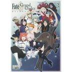 Fate/Grand Order Comic Anthology Vol. 3
