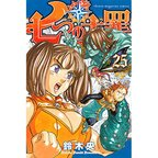 The Seven Deadly Sins Vol. 25