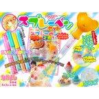 Nakayoshi September 2016 w/ Cardcaptor Sakura Spray Pen Set