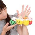 Coroham Coron Fruits Hamster Plush Collection (Mini Strap)