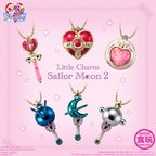 Little Charm Sailor Moon Vol. 2