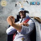 Portrait.of.Pirates One Piece Limited Edition Sengoku (Re-run)