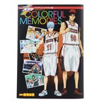 Colorful Memories: Kuroko's Basketball TV Anime Illustration Collection