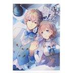 Taishou x Alice Official Visual Book