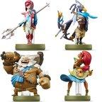 Legend of Zelda: Breath of the Wild Champion amiibo set