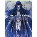 Hortensia Saga Official Visual Fanbook Vol. 2
