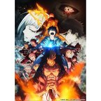 Blue Exorcist Vol. 19 Special Edition w/ DVD