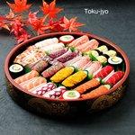 Sushi Socks Gift Sets