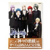 Kamigami no Asobi Anime Complete Fan Book