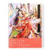 Gokusai Shoujo Sekai w/ Bonus Clear File