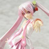 Figure Japan: Character Vocal Series 01 Hatsune Miku Volume