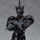 figma Guyver: The Bioboosted Armor Guyver III