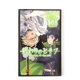 Seraph of the End TV Anime Official Fan Book 108