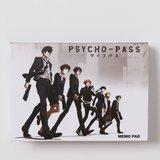Psycho-Pass Public Safety Bureau Memo Pad