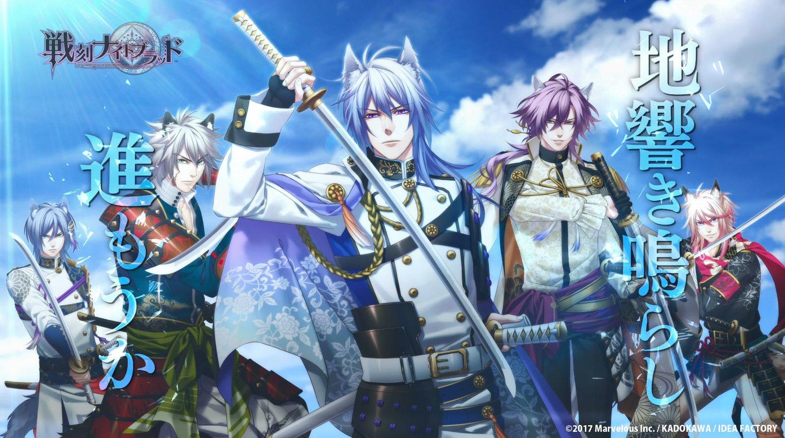 Sengoku Night Blood Uesugi Army Theme Song Released!   Tokyo