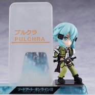 Bishoujo Character Collection Smartphone Stand No. 08: Sword Art Online II Sinon (Re-run)