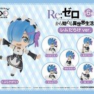 Putitto Re:Zero -Starting Life in Another World- Rem Darake Ver. Box Set