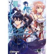 Sword Art Online: Hollow Realization Vol. 1