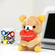 Rilakkuma Heart Desk Plush