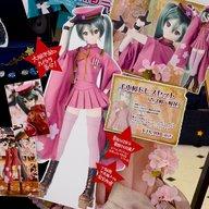 The Senbonzakura dress set is also hugely popular.