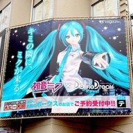 A large Hatsune Miku billboard adorned the Hobby Tengoku building in Akihabara which houses a Volks store and showroom.