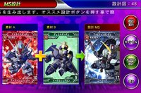 "picture of Game App ""SD Gundam G Generation Frontier"" Launches on App Store and Google Play 3"