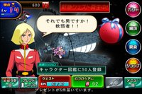 "picture of Game App ""SD Gundam G Generation Frontier"" Launches on App Store and Google Play 0"