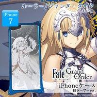 Fate/Grand Order x GILD design Ruler/Joan of Arc iPhone Case