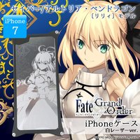 Fate/Grand Order x GILD design Saber/Altria Pendragon (Lily) iPhone Case