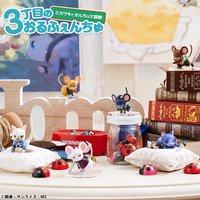 Gundam Iron-Blooded Orphan-Cyu 2 (Cyu!) Box Set w/ Special Message Card