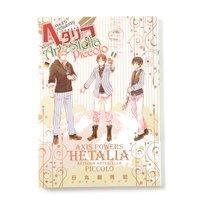 Hetalia: Axis Powers Artbook ArteStella Piccolo