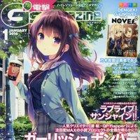 Dengeki G's Magazine January 2016