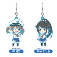 Nendoroid Plus: High School Fleet Trading Rubber Straps Box Set