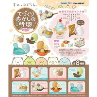 Sumikko Gurashi Homemade Sweets Time
