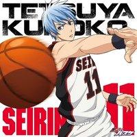 Tetsuya Kuroko | TV Anime Kuroko's Basketball Character Song Solo Series Vol. 1
